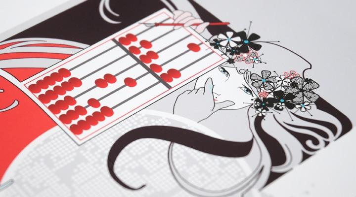 carte de voeux 2011 RMA-02